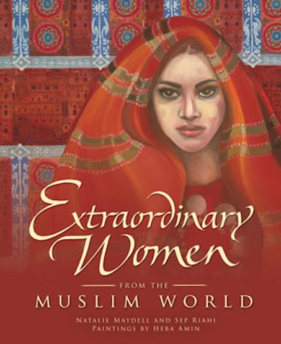 Extraordinary Muslim Women